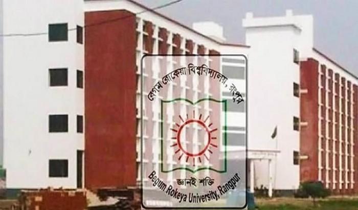 নিয়োগ দিচ্ছে রোকেয়া বিশ্ববিদ্যালয়