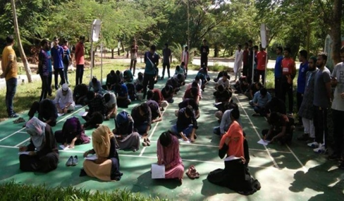 কুবিতে বিএনসিসির ক্যাডেট ভর্তি পরীক্ষা