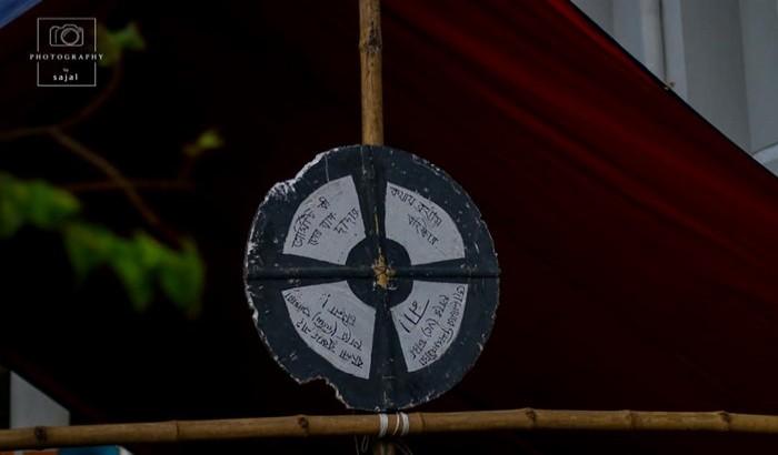 নাসির উদ্দিন খন্দকার এর গোলক, বহিস্কার। বেয়াদব। জানোয়ার।