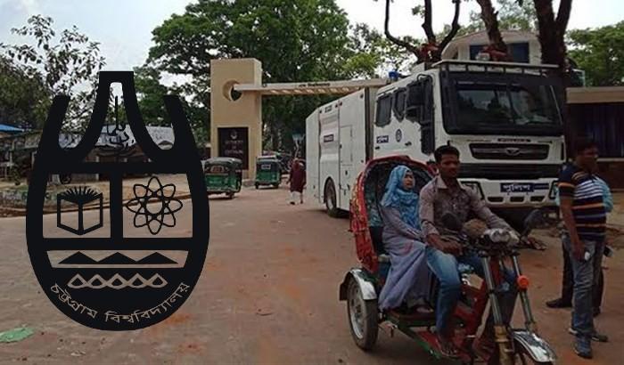 চট্টগ্রাম বিশ্ববিদ্যালয়ে বিভিন্ন বিভাগে পরীক্ষা স্থগিত, ধর্মঘট শিথিল