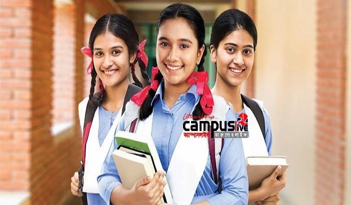 দেশের কলেজগুলোতে 'অটোপাস' : দ্বিতীয় বর্ষে উত্তীর্ণ শিক্ষার্থীরা!