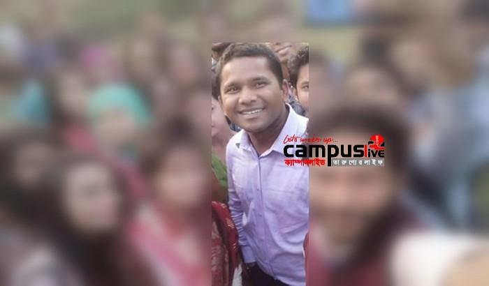 ছাত্রীকে জাবি শিক্ষক, 'তোমার প্রতি তীব্র শারীরিক আকর্ষণ বোধ করি'