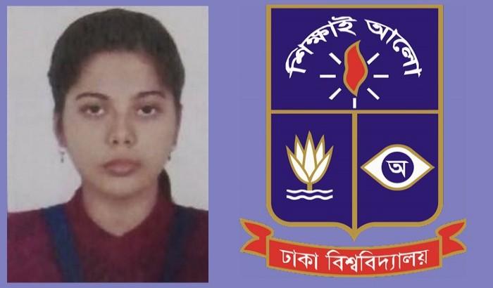 ঢাবির 'গ' ইউনিটে দ্বিতীয় ল্যাবরেটরি স্কুল এন্ড কলেজ ছাত্রী
