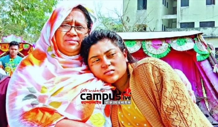 নজরুল বিশ্ববিদ্যালয়ে ছাত্রীদের ভয়ংকর র্যাগিং, মানসিক বিপর্যস্ত ছাত্রী!
