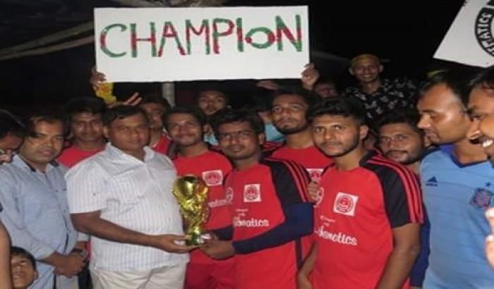 বশেমুরবিপ্রবিতে আন্ত:বিভাগ ফুটবল টুর্ণামেন্টে চ্যাম্পিয়ন গণিত