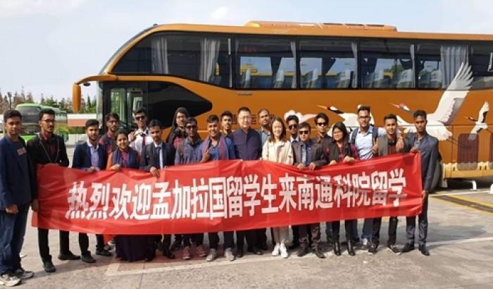 নর্দান ইউনিভার্সিটির ২০ শিক্ষার্থী পেলেন চীনের বৃত্তি