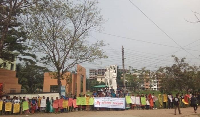 নজরুল বিশ্ববিদ্যালয়ে আদিবাসী শিক্ষার্থীদের বিক্ষোভ