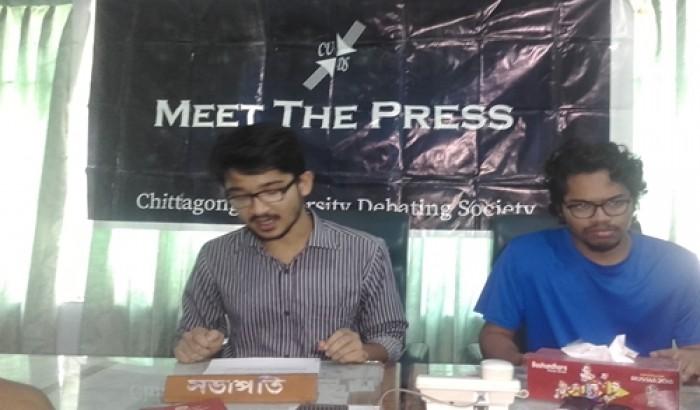 চট্টগ্রাম বিশ্ববিদ্যালয়ে বিতর্ক উৎসব শুক্রবার