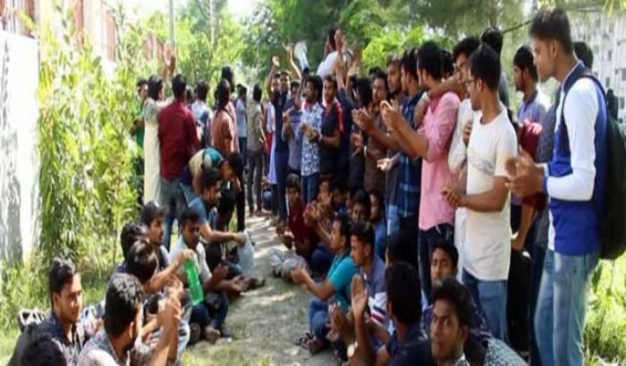 শিক্ষার্থীদের আন্দোলনে অচল পাবনা প্রযুক্তি বিশ্ববিদ্যালয়