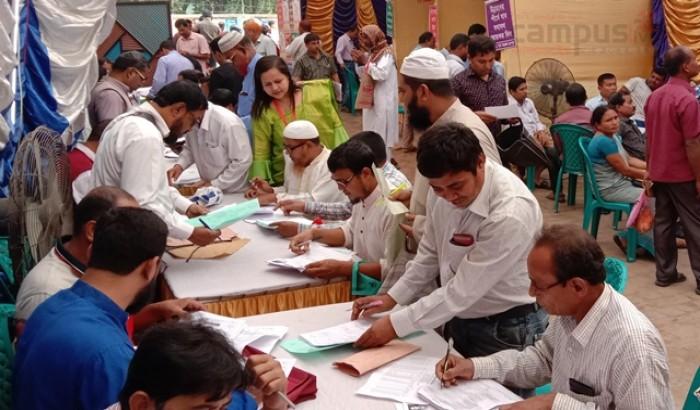 দিনাজপুরে চার দিনব্যাপী আয়কর মেলার সমাপ্ত