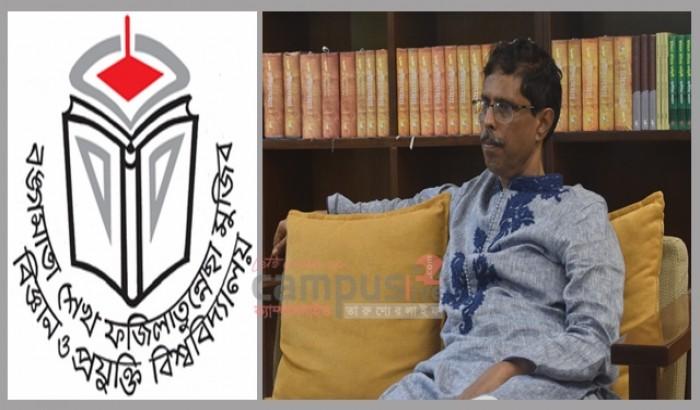 বশেফমুবিপ্রবি: উচ্চশিক্ষায় নতুন দিগন্ত