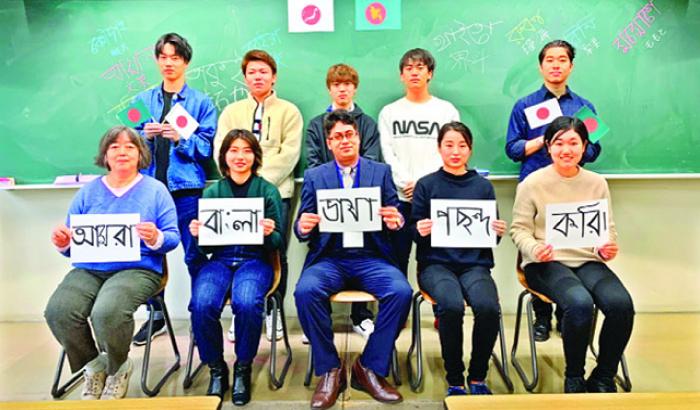 জাপানের নিহন বিশ্ববিদ্যালয়ের শিক্ষার্থীরা শিখছেন বাংলা ভাষা