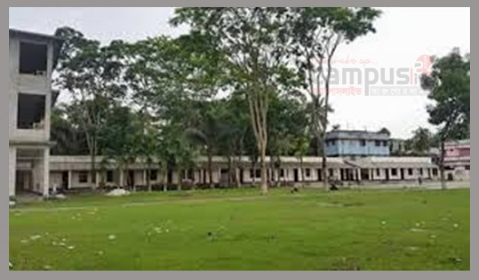 এমপিওভূক্তি বাতিলের দাবি জানিয়েছে পটুয়াখালীর আ'লীগ সমর্থকরা
