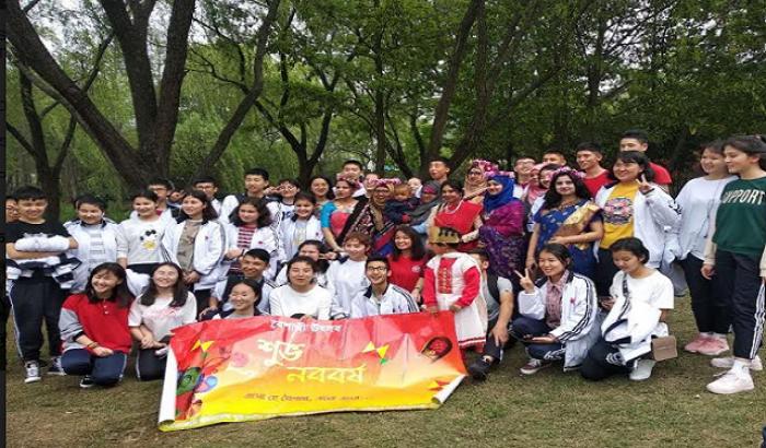 চীনের ঝেজিয়াং বিশ্ববিদ্যালয়ে বাংলা নববর্ষ উদযাপন