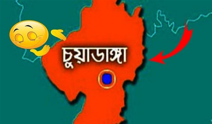 সড়ক দুর্ঘটনায় চুয়াডাঙ্গা সরকারী কলেজছাত্র নিহত