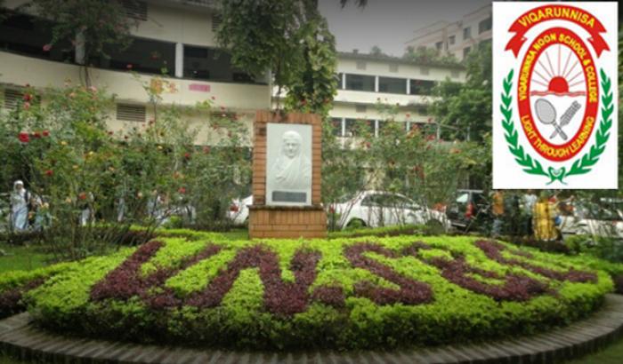 ভিকারুন নিসা কলেজে অবৈধ ভর্তি ৪৫৯ ছাত্রী