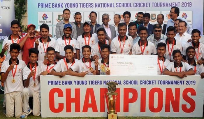 জাতীয় স্কুল ক্রিকেটে অবশেষে চ্যাম্পিয়ন কুমিল্লা হাই স্কুল