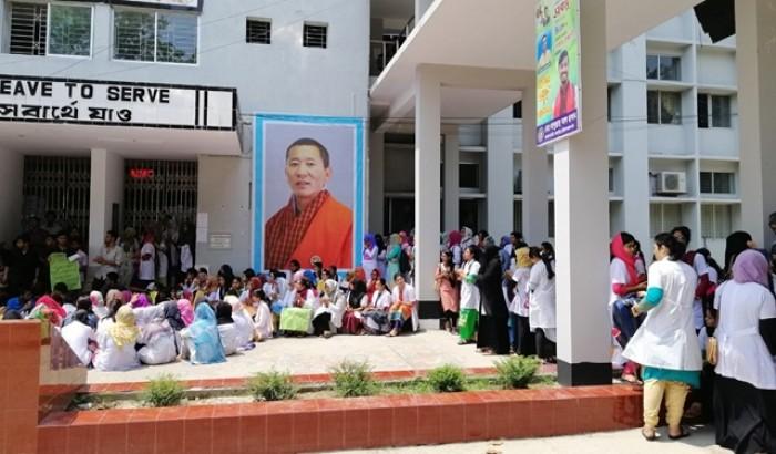 ছাত্রীকে যৌন হয়রানি : উত্তাল ময়মনসিংহ মেডিকেল কলেজ