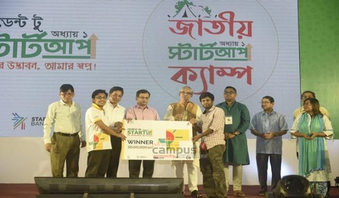 দেশের সেরা শীর্ষ দশ স্টার্টআপে শাবির 'টুন টেল'