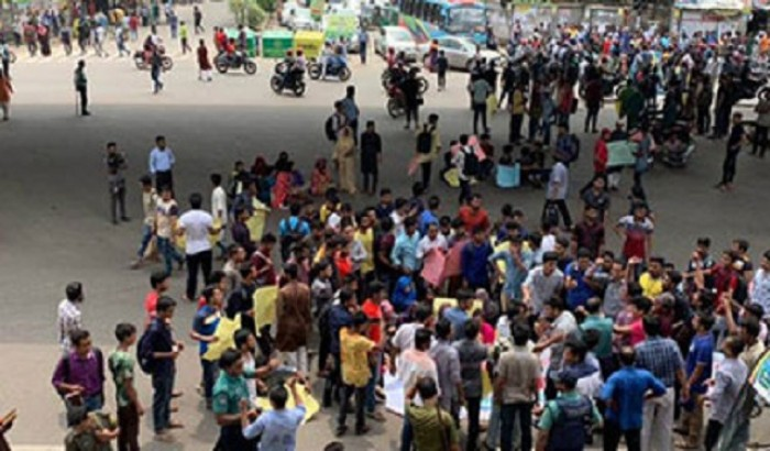 সরকারি তিতুমীর কলেজ শিক্ষার্থীদের বিক্ষোভ