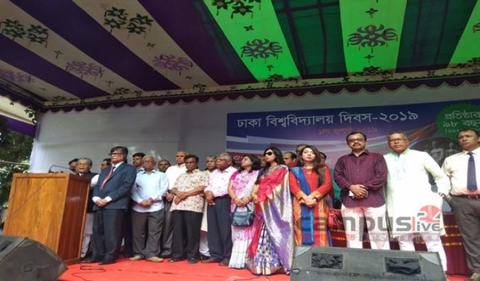 ঢাকা বিশ্ববিদ্যালয় দিবস - 2019 উদযাপন