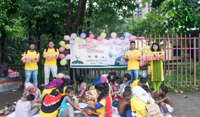 """ময়মনসিংহে সুবিধাবঞ্চিত শিশুদের  """"রাঙ্গা হাতে ঈদ উৎসব"""""""