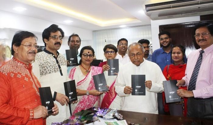 জাককানইবি প্রেসক্লাবের প্রকাশনা 'কলম' এর মোড়ক উন্মোচন