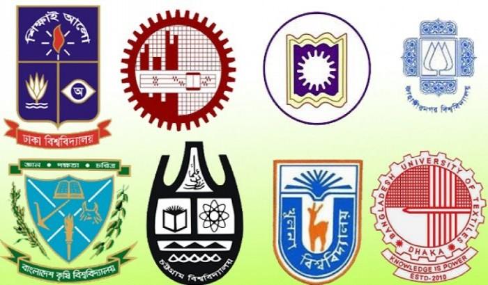 দিনে পাবলিক রাতে প্রাইভেট বিশ্ববিদ্যালয় : 'বিকল্প পথে' নামমাত্র গ্র্যাজুয়েট!
