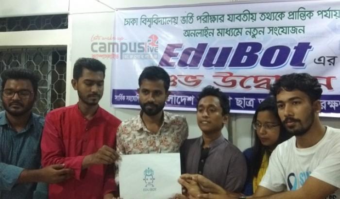 বিশ্ববিদ্যালয়ের ভর্তিচ্ছুদের তথ্য সহায়তা দিবে 'EduBot'