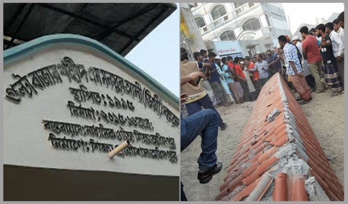 সিরাজগঞ্জে কলেজের গেট ধসে শিশুসহ ৪জনের মৃত্যু