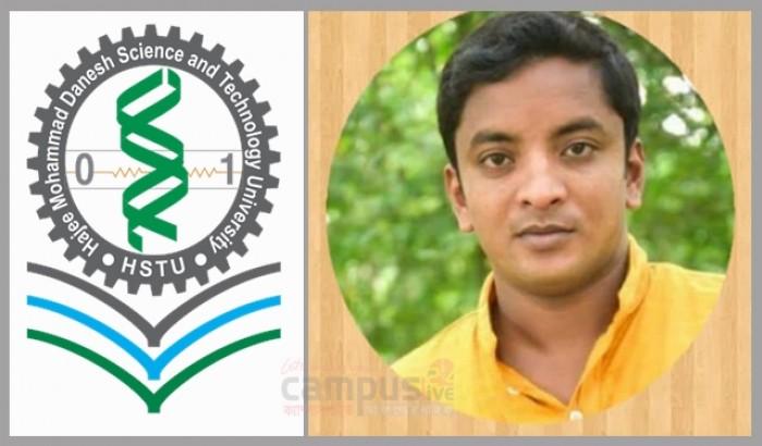 হাবিপ্রবির নতুন সহকারী প্রক্টর শিহাবুল আউয়াল
