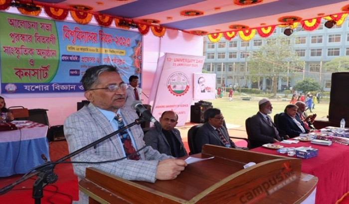 """যবিপ্রবি: """"গুণগতমানের শিক্ষা নিশ্চিত করতে হবে"""""""