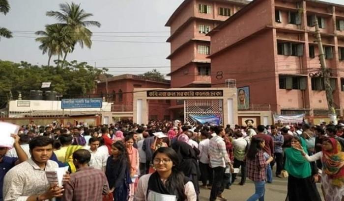 কবি নজরুল কলেজে ১ম বর্ষের ক্লাস শুরু মঙ্গলবার