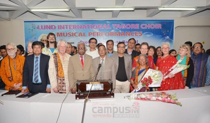 'বঙ্গবন্ধু ও রবীন্দ্রনাথ বাঙালি জাতীয়তাবাদের রূপকার'
