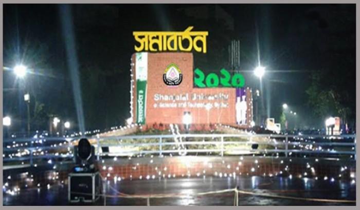 শাবিপ্রবির তৃতীয় সমার্তন: সেজেছে গোটা ক্যাম্পাস