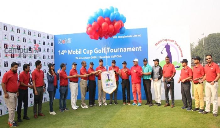 ১৪তম মোবিল কাপ গলফ টুর্নামেন্ট অনুষ্ঠিত