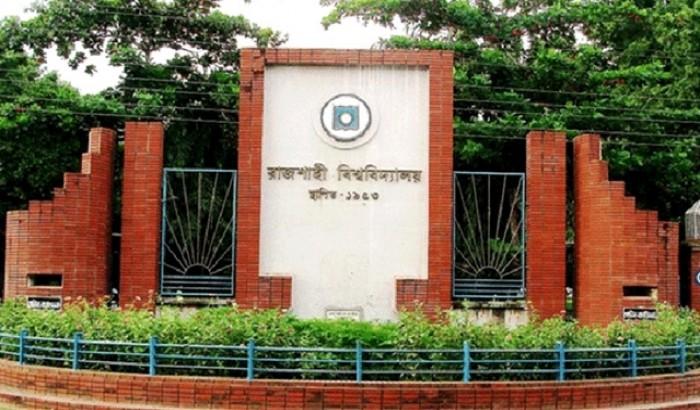 রাবি: '১১ হাজার টাকায় কলম ক্রয়ের ঘটনা কাল্পনিক'