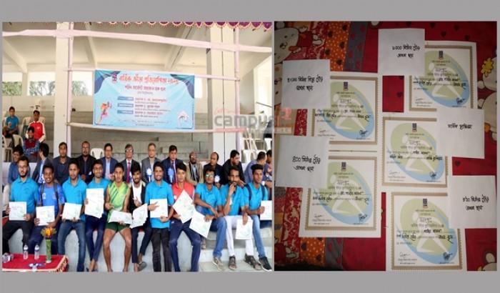 ঢাবি: বার্ষিক ক্রীড়া প্রতিযোগিতায় সার্বিক চ্যাম্পিয়ন শাহীন