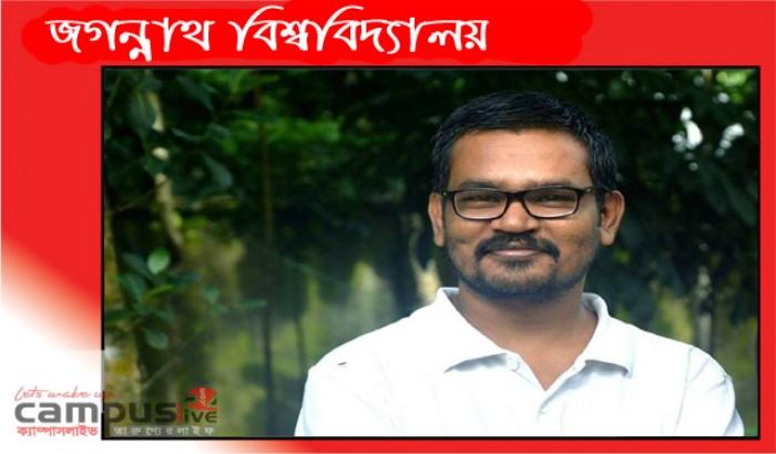 জবির নাট্যকলা বিভাগের নতুন চেয়ারম্যান শামস্ শাহরিয়ার