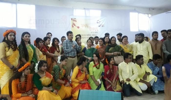 কবি নজরুল সরকারি কলেজে বসন্ত বরণ