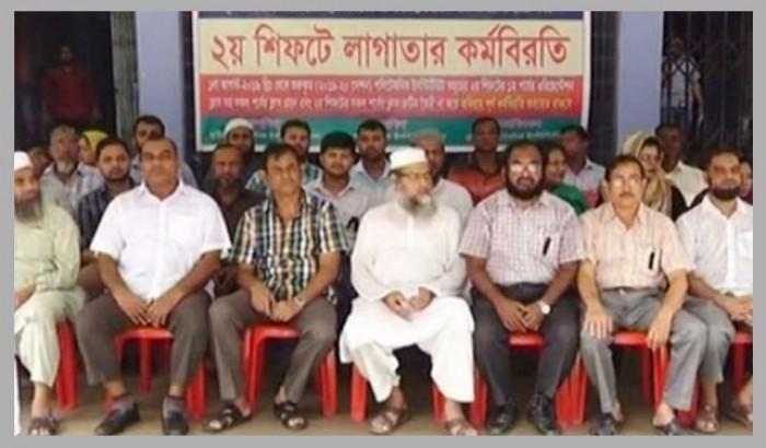 আন্দোলনে পলিটেকনিক শিক্ষকরা, ক্লাস করতে চায় শিক্ষার্থীরা