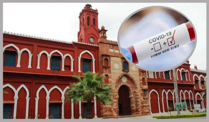 আলীগড় বিশ্ববিদ্যালয় আবিষ্কার করল করোনা শনাক্তের কিট