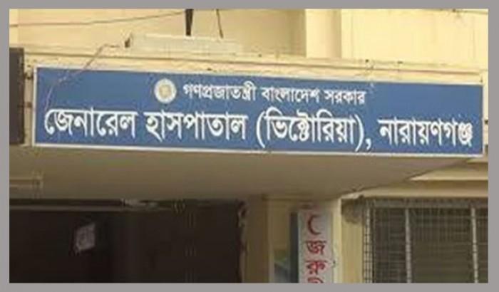 না'গঞ্জে চিকিৎসকসহ আক্রান্ত ৩, বন্ধ হাসপাতালের জরুরি বিভাগ