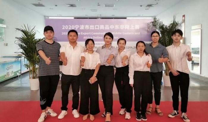 ২৭ দেশের অংশগ্রহণে চীনে অনলাইন এক্সিবিশনের বিশেষ ম্যাচ মিটিং