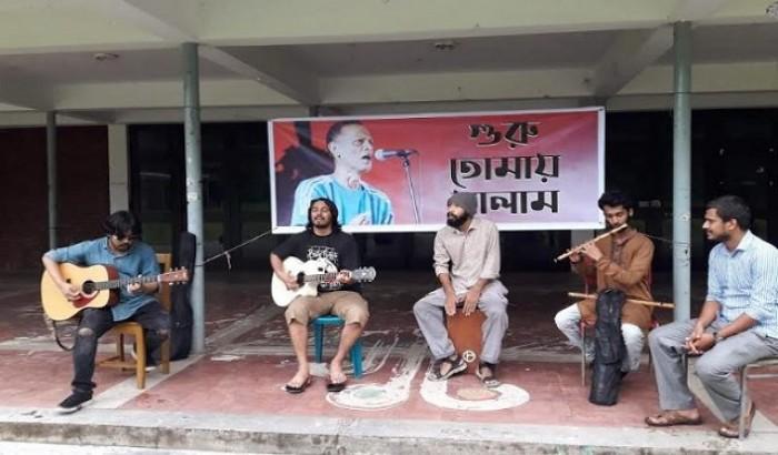 ঢাবির টিএসসিতে আজম খানের স্মরণে কনসার্ট
