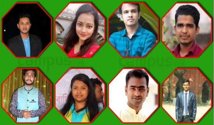 বঙ্গবন্ধুর জন্ম শতবার্ষিকীতে কবি নজরুল কলেজ শিক্ষার্থীদের ভাবনা