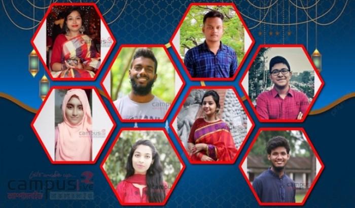 জগন্নাথ বিশ্ববিদ্যালয়ের শিক্ষার্থীদের ঈদ ভাবনা