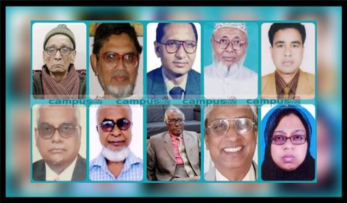 একমাসে রাজশাহী বিশ্ববিদ্যালয়ের ১০ শিক্ষকের মৃত্যু