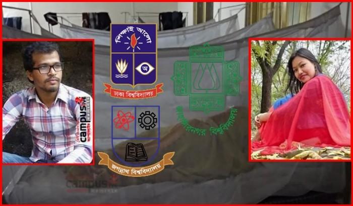 তিন বিশ্ববিদ্যালয়ে ডেঙ্গু আক্রান্ত ৩ শতাধিক, ২ জনের মৃত্যু