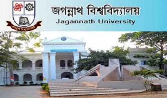 শিক্ষক নিয়োগ দিচ্ছে জগন্নাথ বিশ্ববিদ্যালয়